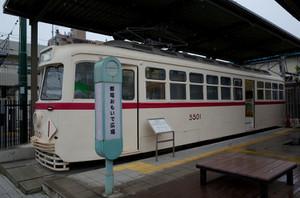 Gr020623